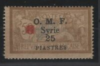 G137964/ FRENCH SYRIA – MAURY # 54R MINT MH – SIGNED – CERTIFICATE – CV 390 $