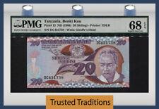 TT PK 12 1986 TANZANIA BENKI KUU 20 SHILINGI PMG 68 EPQ ONLY SUPERB GEM KNOWN!