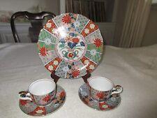 Arita Imari Fan 10 Inch  Dinner Plate 2 Cups and 2 Saucers