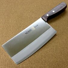 Japanese Masahiro Kitchen Cleaver Chinese Chef Knife 6.9 inch TS-101 SEKI JAPAN