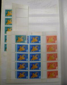 Bangladesh Old Stamps, Full Sheets, MNH, Scott# 58-60