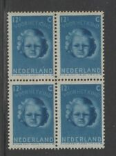 NETHERLANDS 1945 CHILD WELFARE 12 1/2c + 5 1/2c BLOCK OF 4 MNH
