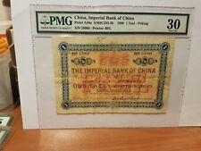 China 1tael  UNC PMG 30 rare in condition