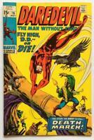 Daredevil #76. Marvel 1971. Bronze Age Issue. FN+ condition.