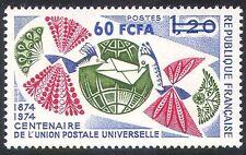 Reunion 1974 UPU/Birds/Communications/Mail/Post/Animation 1v (n34772)