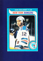 Don Maloney RC 1979-80 O-PEE-CHEE OPC Hockey #42 (EXMT) New York Rangers