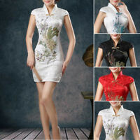 Chinese Women's Evening Dress Prom Short Cheongsam Qipao Traditional Plus Size