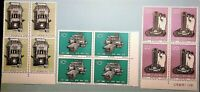 China Stamps 1966 S62 Industrial Products MNH 3 Blocks of 4 + 8 used SC899-906