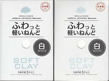 Soft Clay Top Quality Original Daiso Japan 2PACK-Soft Clay White Soft material
