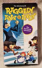 THE ADVENTURES OF RAGGEDY ANN & ANDY Perriwonk Adventure VHS Video Tape 1994 CBS