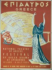 ADVERTISEMENT GALLERY MAEGHT MIRO PARIS GREEK ART POSTER PRINT LV378