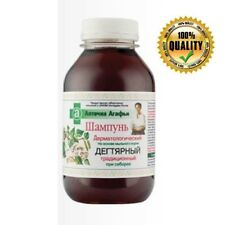 Natural Anti-Dandruff Tar Shampoo Seborrhea Treatment, 300ml FREE SHIPPING