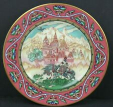 Villeroy & Boch The Russian Fairy Tales Collector Plate Maria Morevna Castle