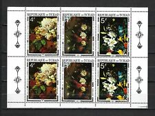Chad 1971 Sc#236A  Paintings of Flowers  MNH Miniature Sheet $11+