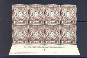K.U.T. SG 131ad RETOUCHED VALUE TABLET  TOP ROW THIRD FROM LEFT MNH