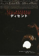 The Descent - Original Die Cut Japanese Chirashi Mini Poster - Neil Marshall
