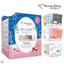 [MY BEAUTY DIARY] ALL-IN-ONE Hydrating Anti-Aging Facial Mask Gift Set 26pcs NEW