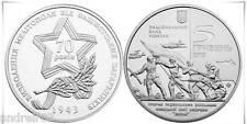 Ukraine 2013 Coin hryvnia 5 UAN hryvnia Liberation of Melitopol WWII