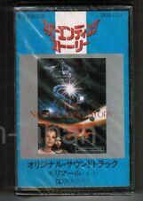 Sealed The NeverEnding Story JAPAN CASSETTE ZR28-1251 Giorgio Moroder, Limahl