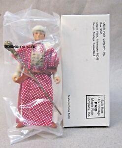 1982 Kenner Indiana Jones BELLOQ Ceremonial Robe MINT in mailer box high grade