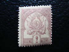 TUNISIE - timbre yvert et tellier n° 2 n* (A9)  stamp tunisia