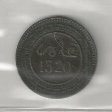 MOROCCO, FRENCH, AH1320 Fs (1902) 5 MAZUNAS, BRONZE, Y-16.2, EXTRA FINE