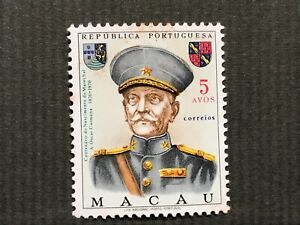 Macau 1970 Stamp, Centenary of the Birth of Marshal Carmona. 5 Avos. MNH