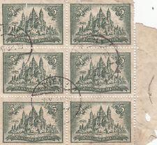 Stamps Germany 1926 Deutsches Reich 5m green building Scott 350 block of 6