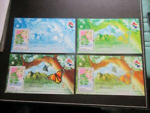 STAMP MINISHEETS x 4, HONG KONG 2001 STAMP EXHIBITION 2001, FLORA & FAUNA, EXC
