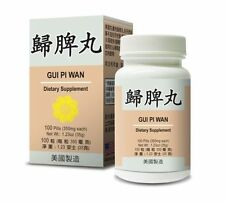 Gui Pi Wan Helps Insomnia Memory Rapid Heart Beat Fatigue Made in USA