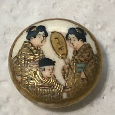 Antique Satsuma Hand Painted Two Woman And A Boy Button