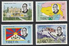 Tibet (957) 1974 Unissued Dalai Lama UPU Conjunto de 4 Menta desmontado