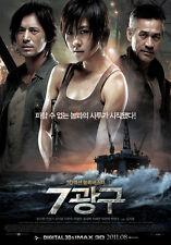 "KOREAN MOVIE ""Sector 7"" DVD/ENG SUBTITLE/REGION 3/ KOREAN FILM"
