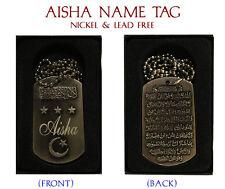 """AISHA"" Arabic Name Necklace Tag - Birthday Wedding Ayatul Kursi Eid Gifts"