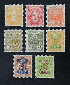 CKStamps: Japan Stamps Collection Scott#128a/144 Mint 7H OG #144 NH