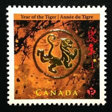 Canada #2348 MNH, Lunar New Year of the Tiger Stamp 2010