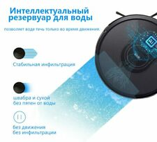 ABIR X6 RobotDurable and powerful robot vacuum cleaner including visual newt