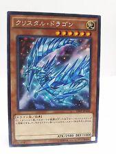 Yu-Gi-Oh Crystal Dragon VJMP-JP120 KC Rare japanese v jump