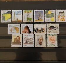 Sudan stamps set 2003 9th Permanent issues. National Symbols Mint Sg 627-640