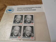 Four Eisenhower unused 8 cents stamps