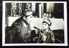 FUNG PO PO original black & white movie still [2]
