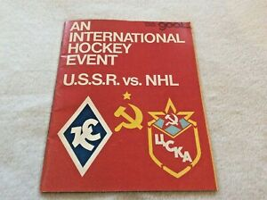 U.S.S.R. VS NHL Game Program 1975 AN INTERNATIONAL HOCKEY EVENT Very Good