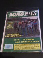 1982 SONG HITS MAGAZINE THE ALLMAN BROTHERS ZZ TOP AL JARREAU DAVE ROWLAND SUGAR