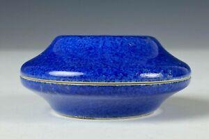Antique Chinese Powder Blue Glazed Porcelain Box with Mark