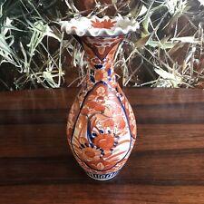 Antike IMARI Vase 30,5cm Japan, handgemalt