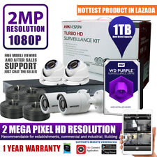 Hikvision 4 Channel 2 MP indoor and outdoor CCTV Package with mobile viewing