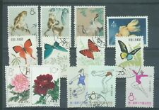 China 1960-64 singles 13 stamps used