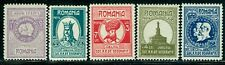1927 Royal Geographical Soc.,King Carol I,Ferdinand,Adam Clisi,Romania,M.303,MLH