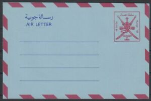 1971 Oman Airletter Aerogramme unused Landeswappen Crest [bl0774]
