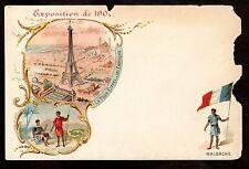 1900 Flag of Malgache Madagascar Africa Paris Exposition France postcard